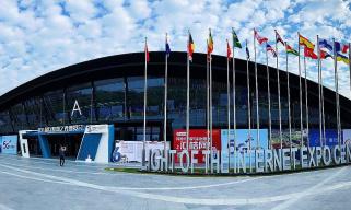 """第六届世界互联网大会""""互联网之光""""博览会在乌镇开幕"""