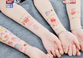 @所有家长:儿童纹身贴或致孩子性早熟,别再贴了