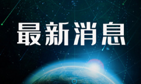 明日起,武汉市中心城区实行机动车禁行