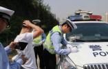 三部委:5月起全国实施跨省异地缴纳非现场交通违法罚款