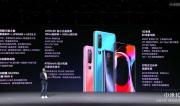 推最新5G技术提振市场 国产手机打响战役