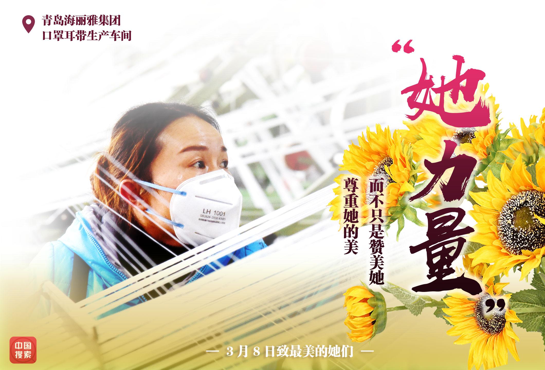浙江湖州泰普森实业集团有限公司净化生产车间女工,在赶制医用一次性防护服