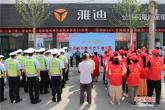 """河南虞城县举办""""一盔一带 安全常在""""宣传活动"""
