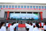 """濟源中院開展""""美麗中國,我是行動者""""世界環境日宣傳活動"""