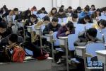8月1日起河北将陆续开展23项专业技术人员资格考试