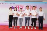 打造員工職業續航能力 百勝中國河南區域圓夢大學計劃正式開啟
