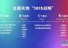 """2020广州车展丨广汽埃安品牌独立 广汽这场发布会亮出""""硬核""""操作"""