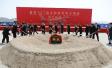波音737中国工厂正式开工