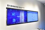 上海移动携手上研院 5G赋能城市数字化转型