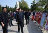 开封市顺河回族区开展全民国家安全教育日集中宣传活动