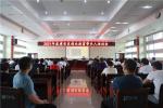 许昌市建安区举办创业致富带头人培训班