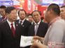 朔州代表参加第十届中国中部投资贸易博览会