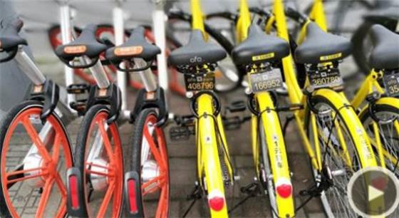 交通運輸部發佈共用單車管理徵求意見