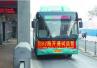 郑州周五起B2重回农业路 7条公交线路恢复原线运营