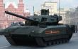 """俄宣布""""阿玛塔""""坦克服役时间推迟到2020年"""