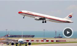 东航客机香港冲出跑道 无人受伤