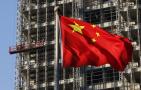 穆迪下调中国主权信用评级 中国有话要说!