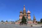 俄罗斯扣押4名恐怖分子 试图对公交系统发动恐袭