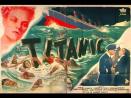 耗资1.8亿!戈培尔钦点 纳粹德国拍《泰坦尼克》