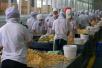 隆尧成为全国首个食品工业品牌创新发展基地