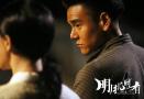 《明月几时有》下月上映 彭于晏:想让国人更自信