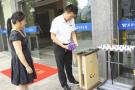 5月份沈阳20家物业服务企业被通报并责令整改