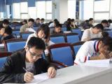 福建省2017年专升本单独考试7月1日举行