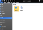cad转pdf转换器哪个好用?解密cad转换成pdf格式文档的方法