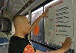 郑州公交车长自绘高考乘车线路图 还有历年高考知识点