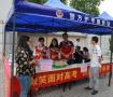 沈阳皇姑警方为区内9处考点设立考点勤务服务站