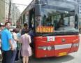 石家庄:高考期间考生可凭准考证免费乘公交