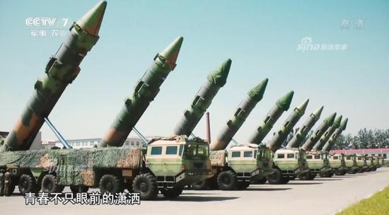 中国十枚东风21齐亮相 可12分钟内催毁美军亚太基地