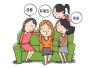 宁波33岁姑娘有4个相亲专用QQ 为躲避催婚去外地工作