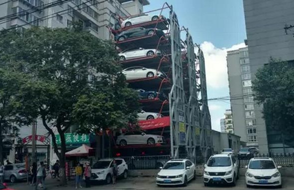 瀋陽最高立體停車庫投入使用 6個車位面積能停42輛車