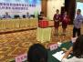 郑州联合第三方检测机构 检查9家大型商超食品安全