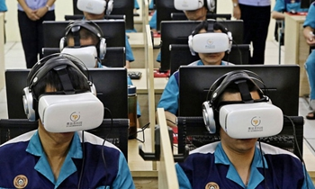 利用VR高科技戒毒