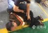贩毒团伙高速出口被抓获 3人携带海洛因17.6公斤