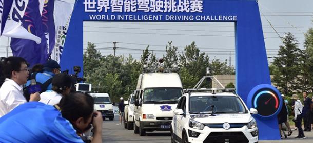 世界智能驾驶挑战赛在天津开赛