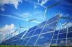 中国海外控股集团: 燃料电池是未来10年重要投资方向