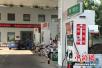 今日国内油价调价窗口开启 机构预测或搁浅