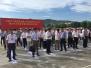 直播丨全省重大项目集中开工丽水分会场活动举行