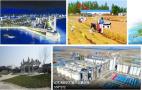 辽东湾新区东北千万吨级规模粮油项目集群渐成型