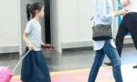 袁泉带女儿现身机场 小姑娘都长这么大啦