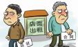 斗潭D级危房产权人的烦恼:自己愿意搬可租户不愿意,咋办?