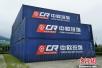 大连港中欧班列开行加速 助力中韩俄国际物流大通道建设