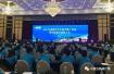 2017年港澳青少年游学推广活动暨内地游学联盟大会在长沙举办