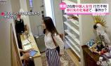 女教师日本失踪前画面曝光
