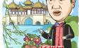 赵建中登上扬州讲坛主讲中国六大古都历史文化