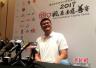 姚基金慈善赛点燃香港球市 姚明:坚持十年基于责任