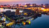首届中华老字号(山东)博览会9月1日在济南启动
